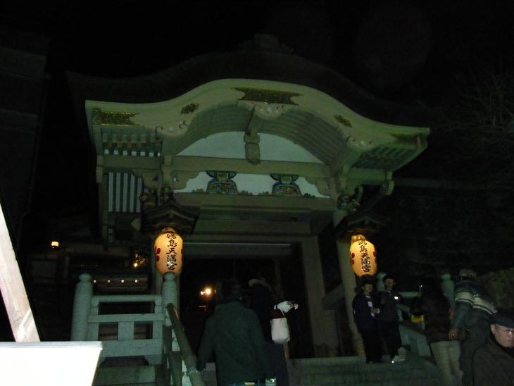 2013-01-02 021-mini.JPG